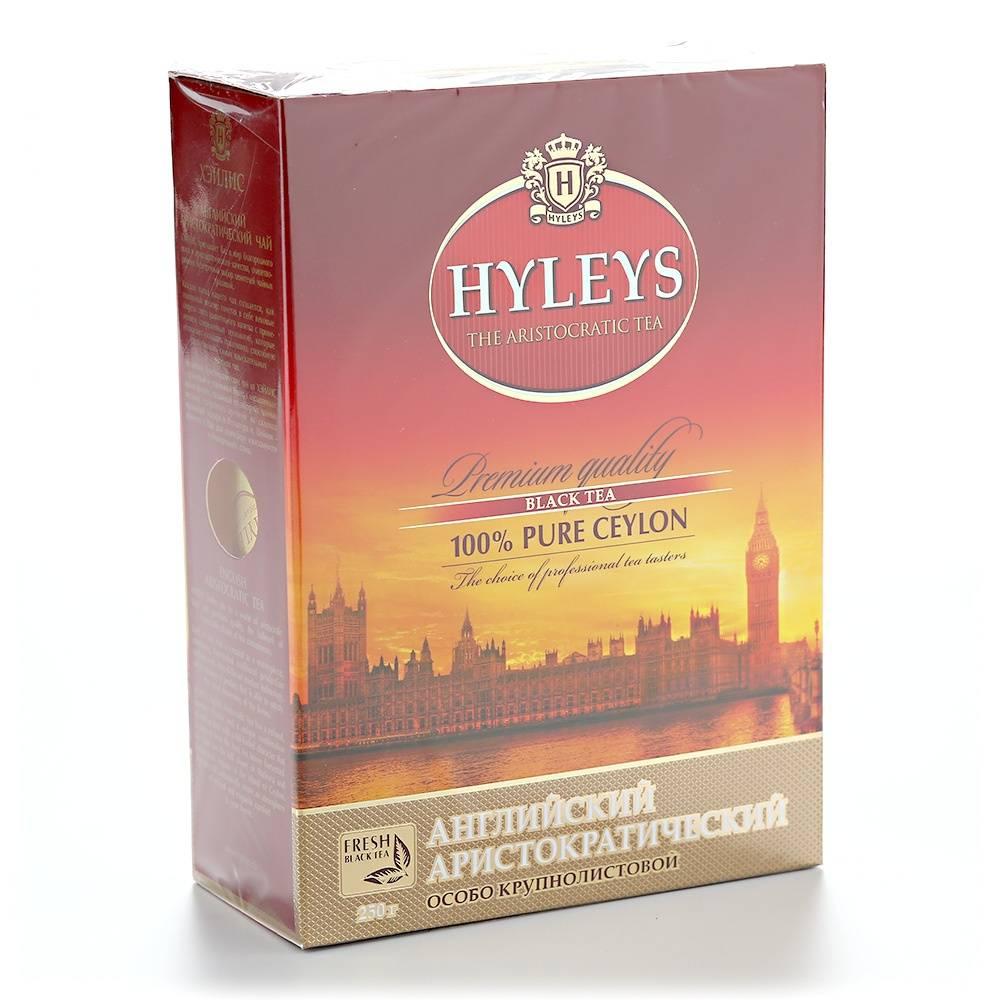 Чай хэйлис (hyleys): обзор ассортимента, производитель, отзывы