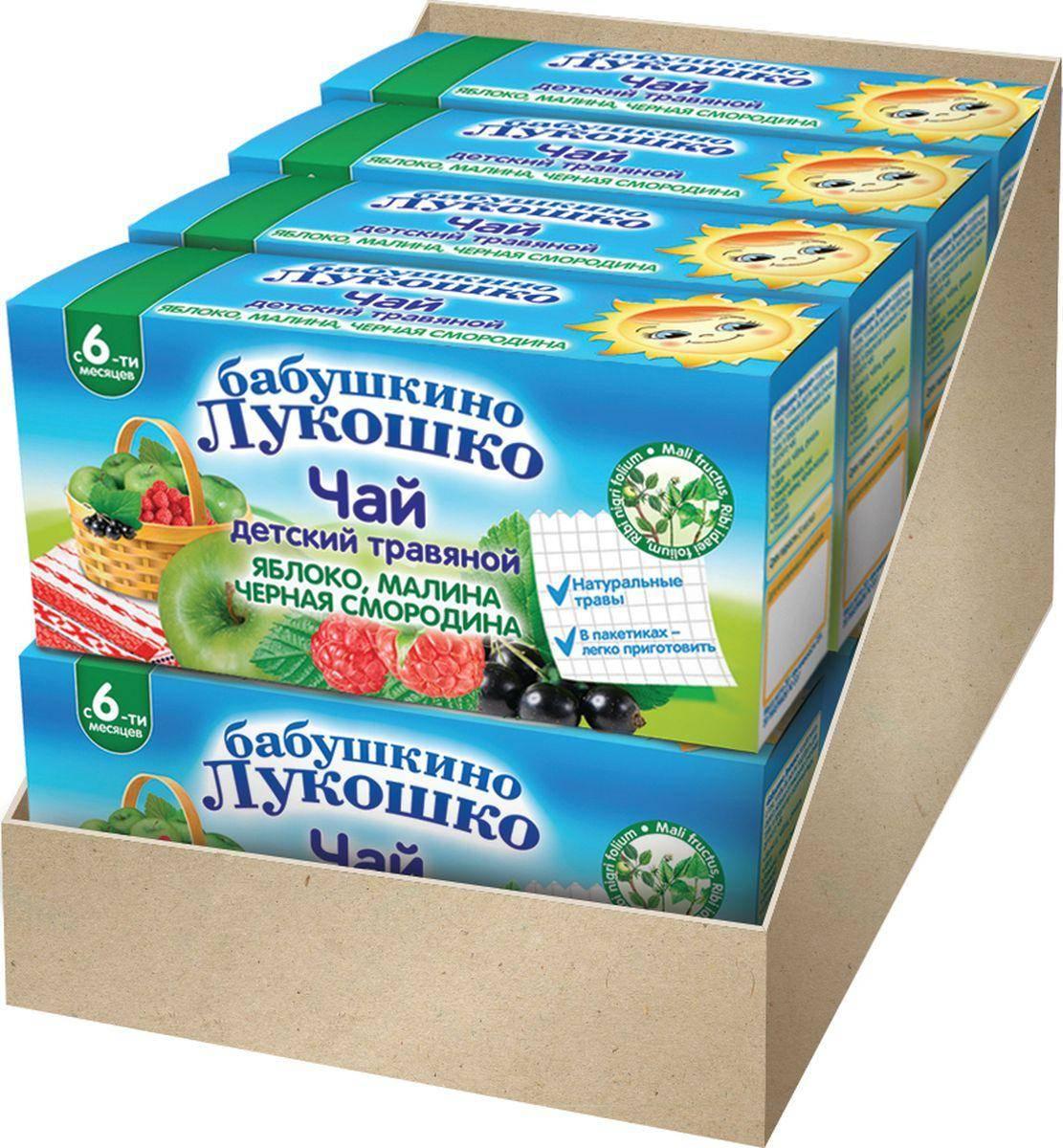 Чай бабушкино лукошко с фенхелем: полезные свойства
