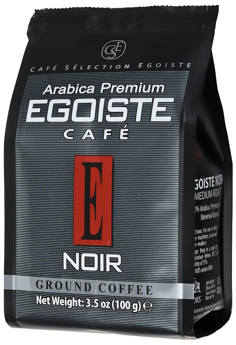 Кофе эгоист — какой лучше растворимый и в зернах по отзывам 2021 года