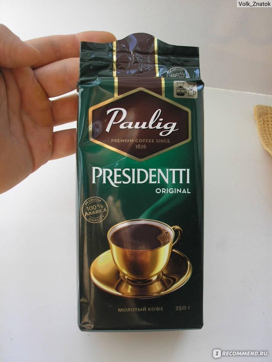 8 видов финского кофе: президент, класик, эспрессо, арибика, капсульный   горячая чашка