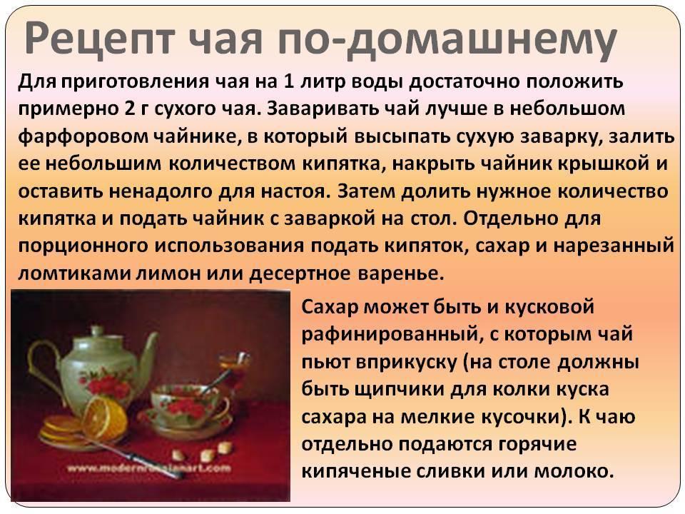 Что такое калмыцкий чай, в чем его польза и вред для здоровья?