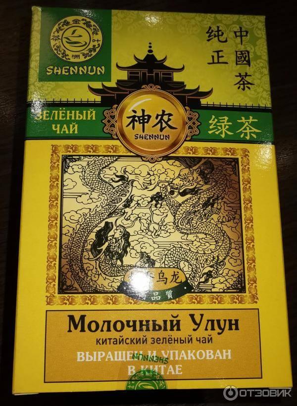 Китайский чай молочный улун: описание состава, польза и вред, отзывы