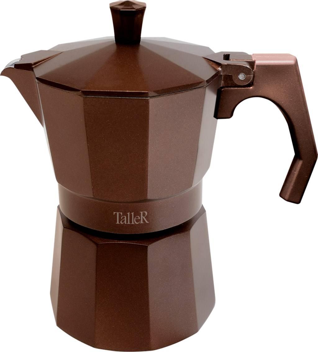 Какая кофеварка лучше гейзерная или капельная: принцип работы и отличия
