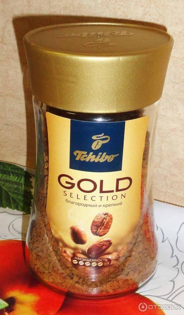 Как появилась кофейная компания tchibo и какие сорта кофе она выпускает
