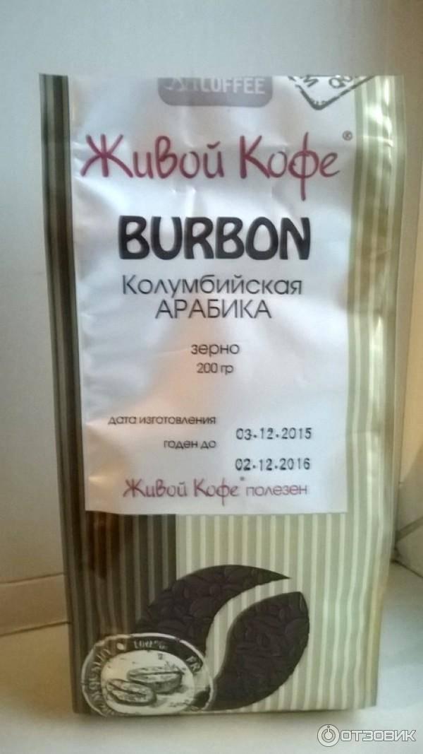 Кофе bourbon