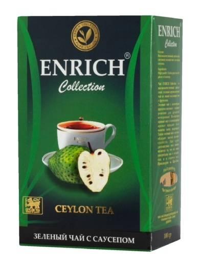 Черный чай с саусепом польза и вред