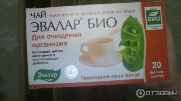 Слабительные чаи при запорах! кто пробовал, какой чай пить при запоре.