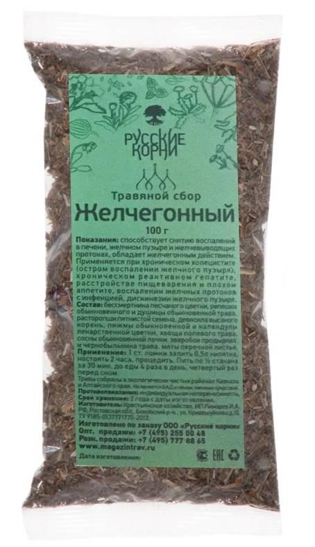Эффективные и безопасные желчегонные травы: список рецептов
