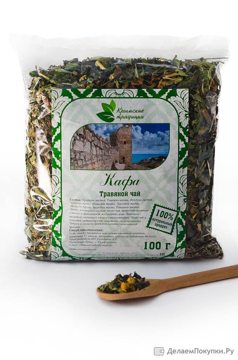 Травяной чай из горного крыма