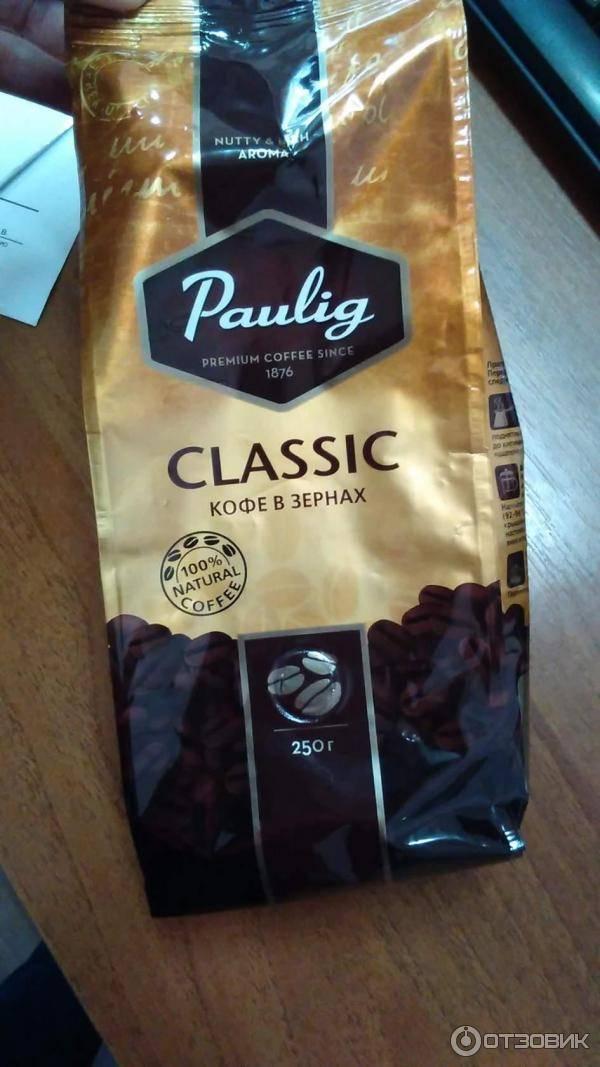 Кофе paulig (паулиг) - о бренде, ассортимент, отзывы, цены
