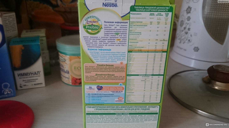 Разрешено ли какао кормящей маме в период лактации? не навредит ли шоколадный напиток здоровью грудничка? правила выбора продукта и ввода в рацион женщины