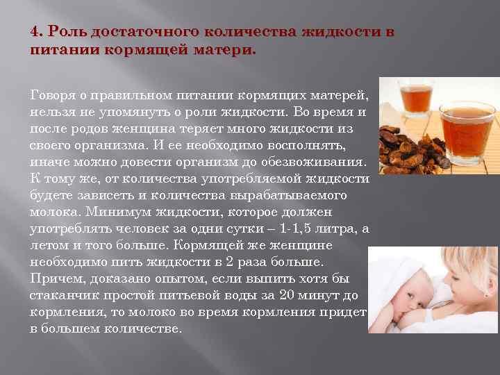 12 рецептов смузи для кормящих мам