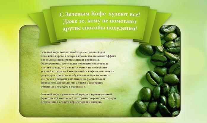 Продукты, повышающие потенцию | компетентно о здоровье на ilive