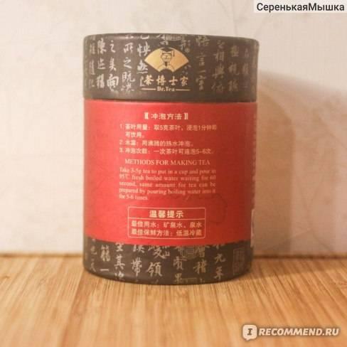 Полезные свойства китайской сливы (личи), какой вкус, как выглядит?