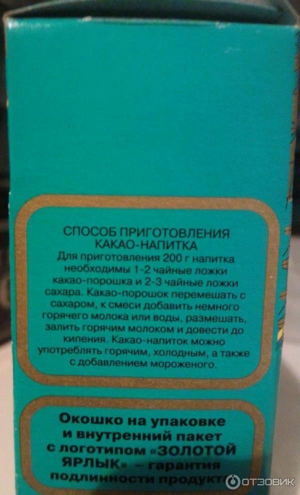 Какой горький шоколад самый лучший в 2020 году: топ-10 по версии контрольной закупки и росконтроль на сайте tehcovet.ru