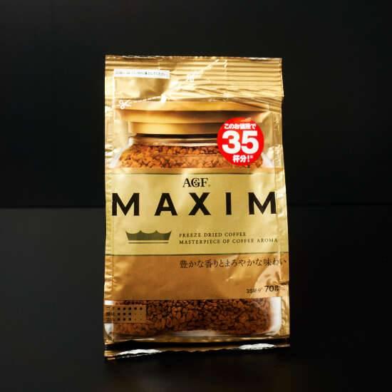 Кофе максим (maxim) - бренд, ассортимент, подделки, цены, отзывы