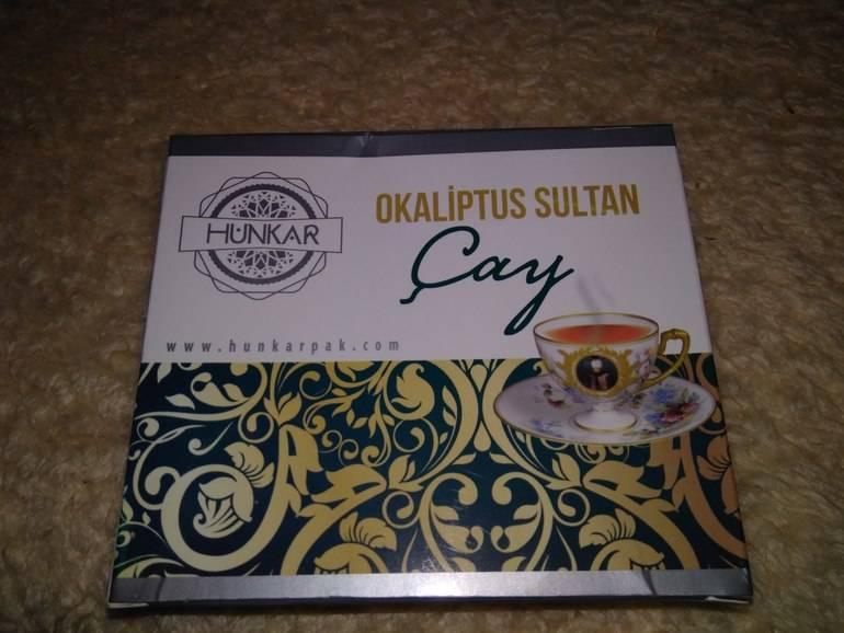 Турецкий чай со специями или вином: история, рецепт, заваривание