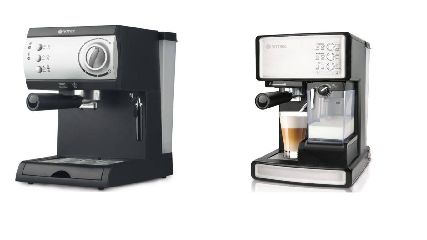 Кофемашина vitek: как пользоваться кофемашиной дома, отзывы