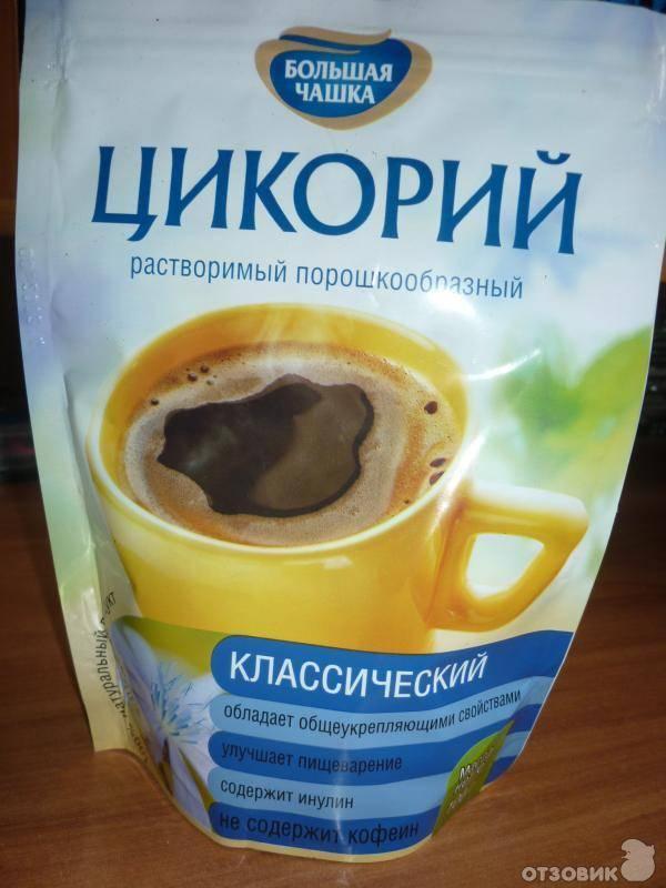 Заменитель кофе кофейный напиток цикорий - польза и вред