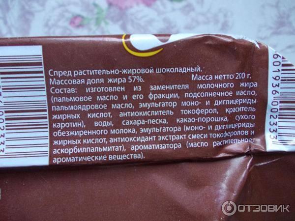 Новая группа заменителей масла какао лауринового типа на российском рынке