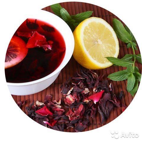 Чай из каркаде польза и вред