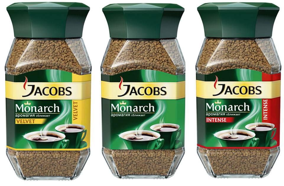 """""""якобс монарх"""" - популярный кофе из германии"""