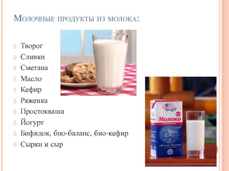 ✅ кефир или варенец что полезнее - vsezap24.ru