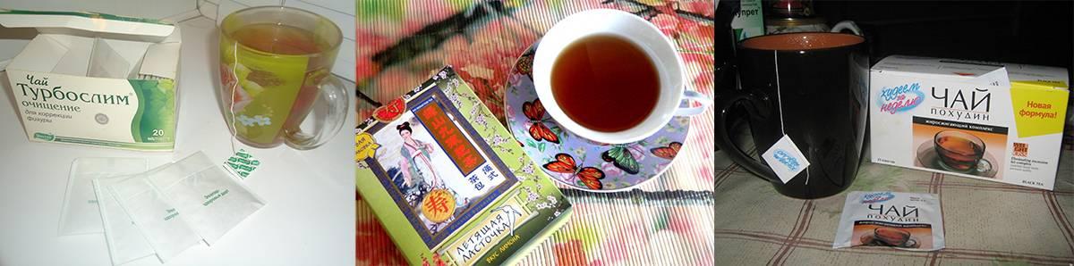 Чай Канкура