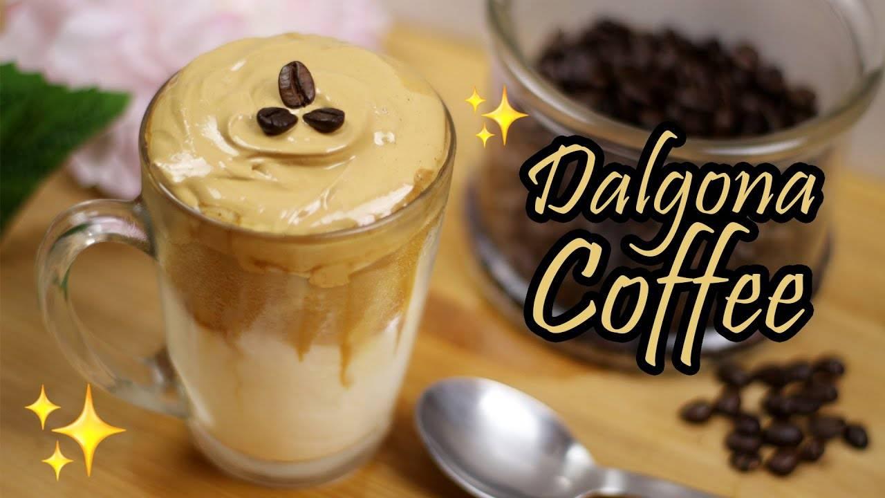 Дальгона-кофе: рецепт с фото