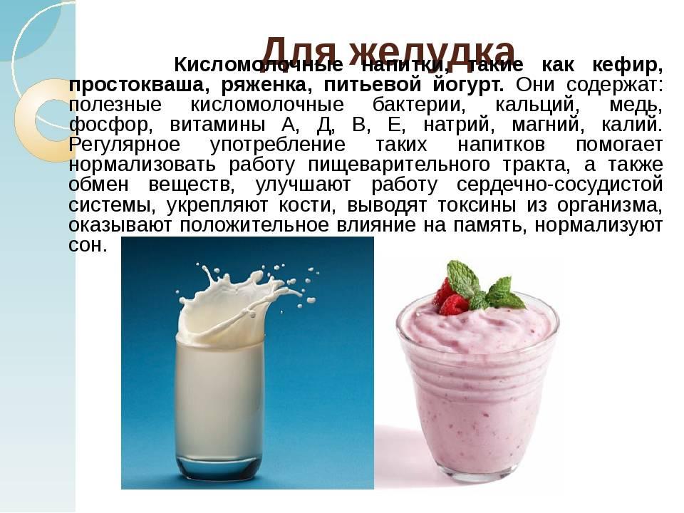 Айран в турции: что это такое, состав, калорийность, как правильно пить, можно ли при похудении, полезные свойства