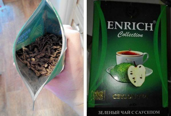 Тропический чай с саусепом