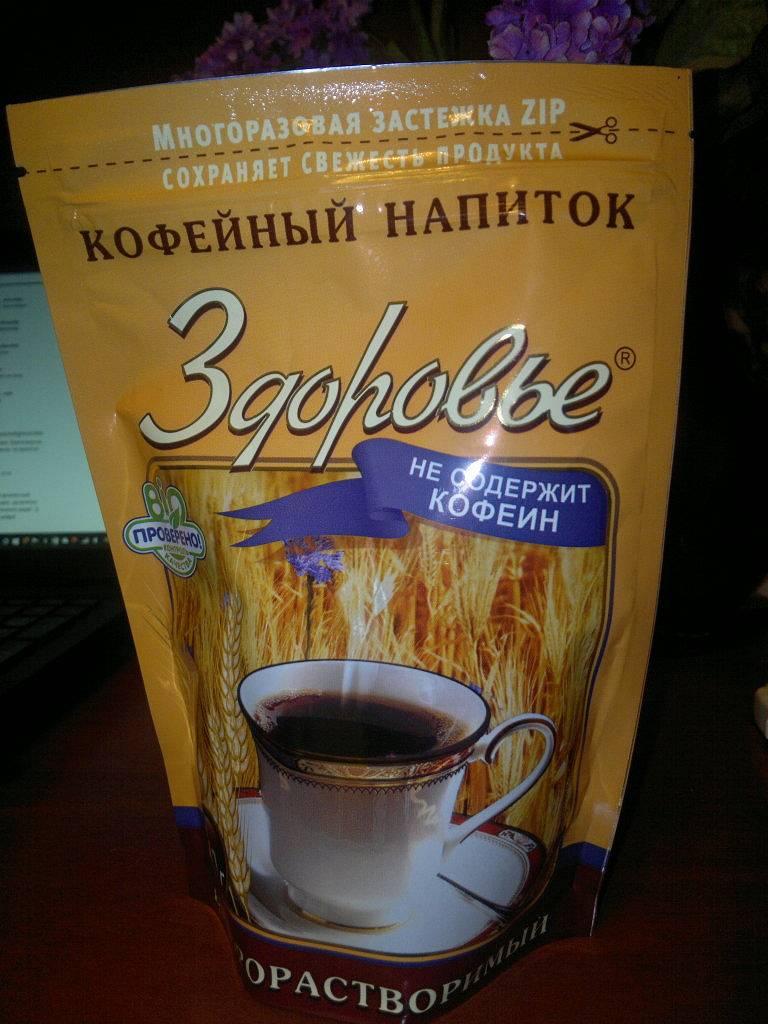 Ячменный кофе: свойства и рецепты