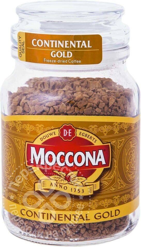 Кофе moccona caramel - отзывы на i-otzovik.ru