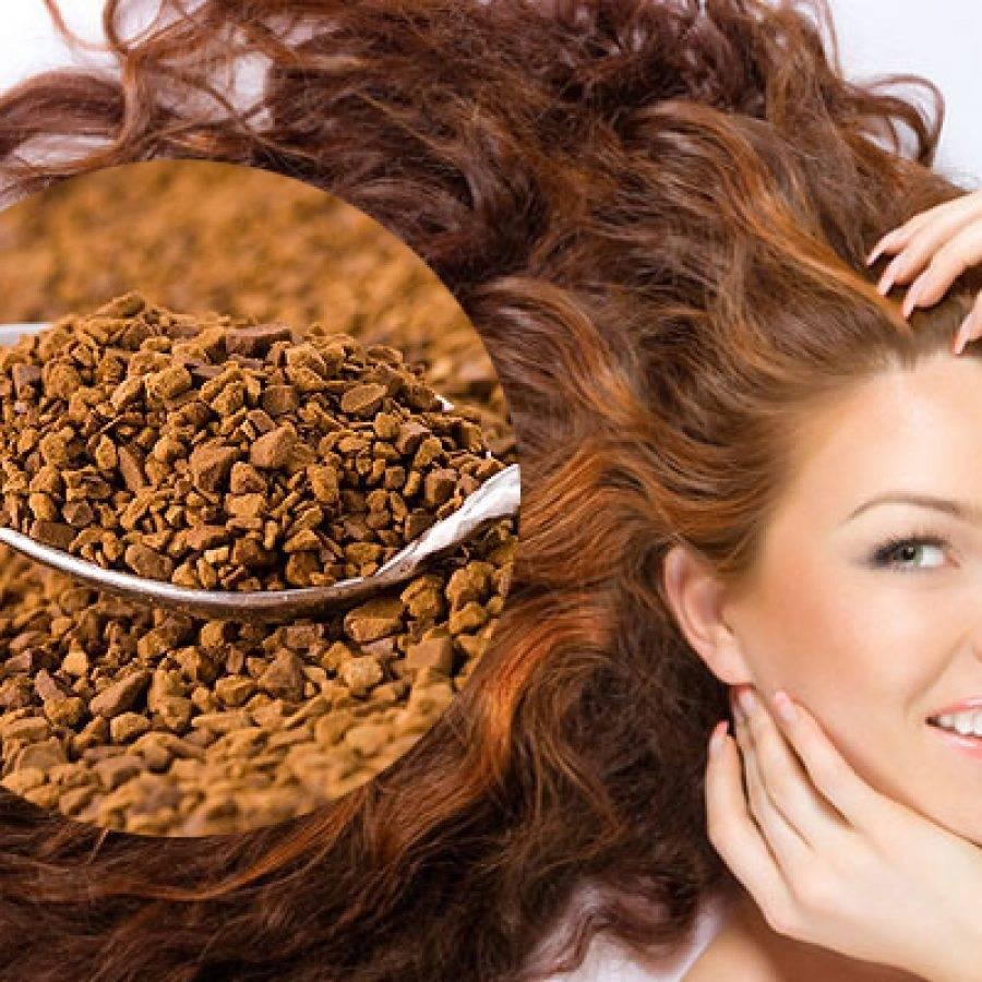 Маска для волос с кофе: рецепты приготовления в домашних условиях