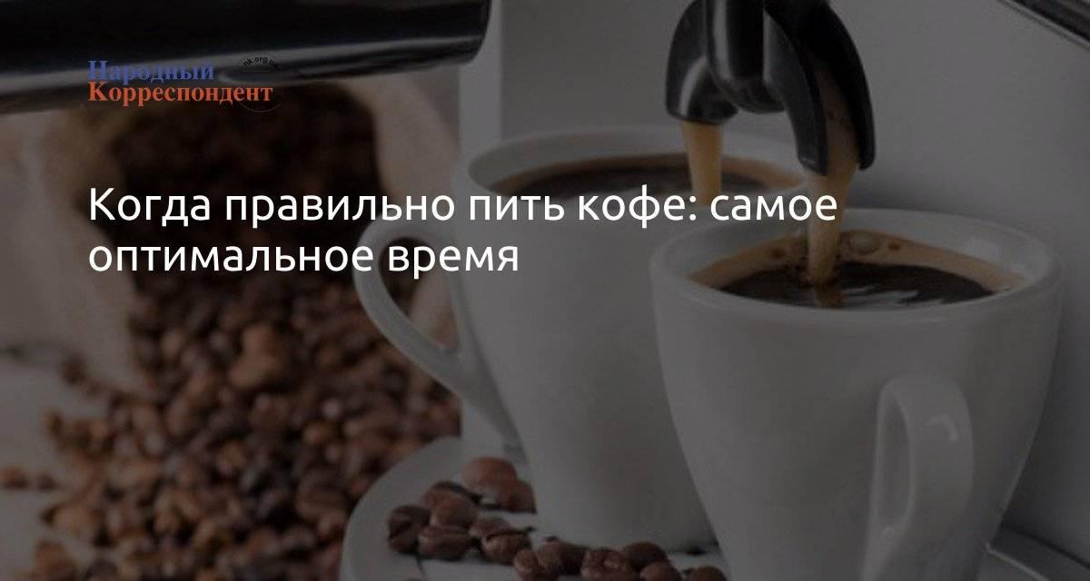 Кофе детям: польза или вред