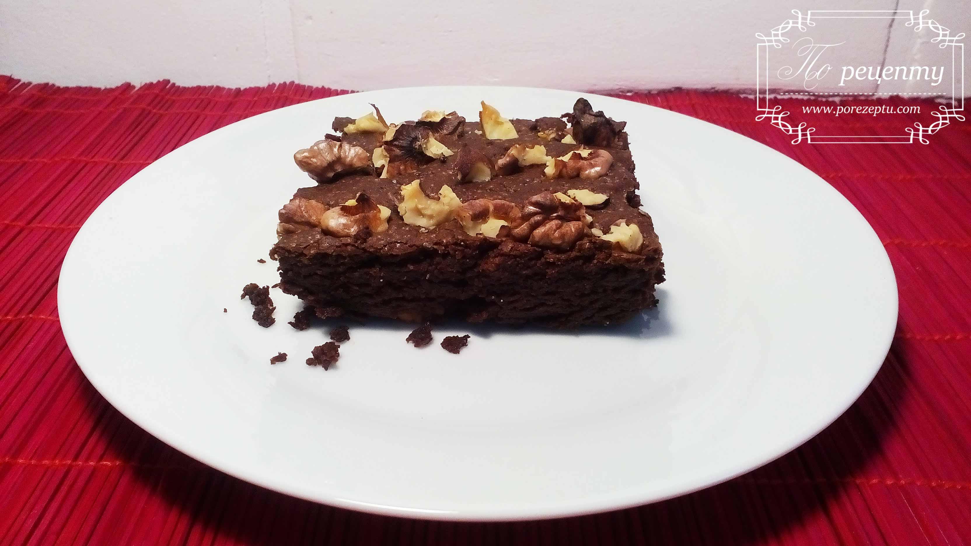 Брауни с какао без шоколада