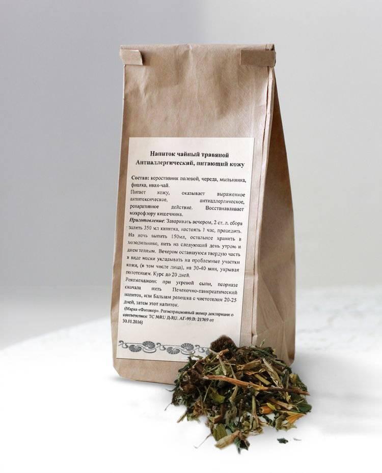 Монастырский чай от паразитов — правда или развод?
