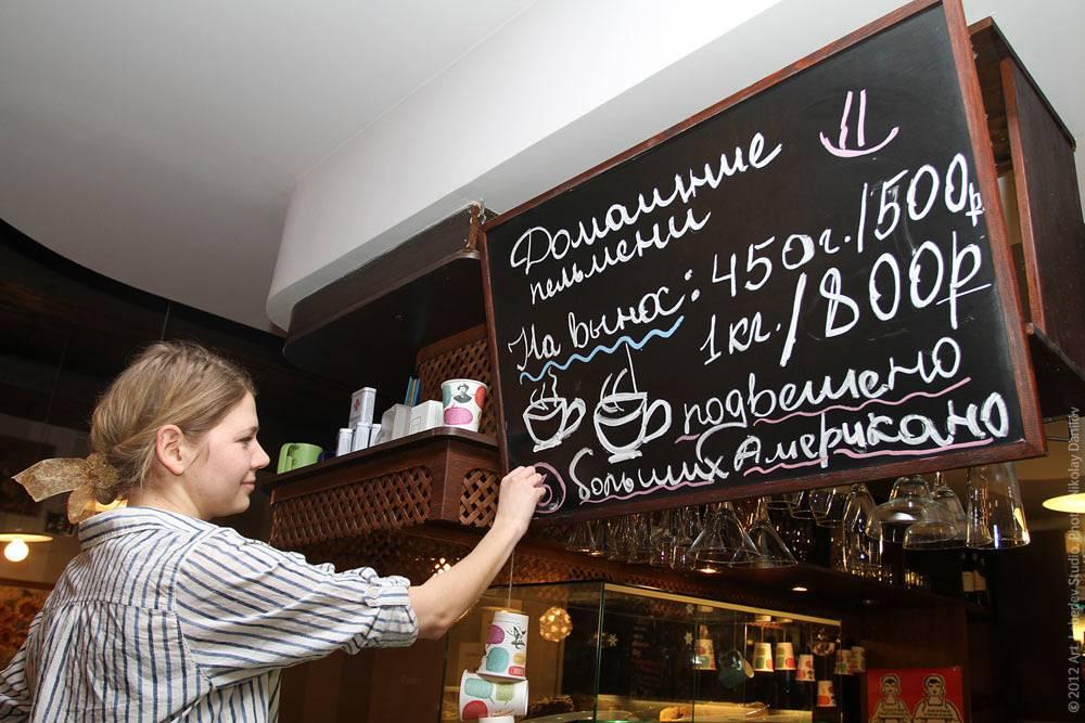 «подвешенные» кофе, книги и прочие радости на халяву