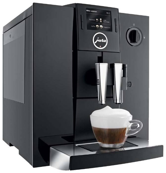 5 лучших профессиональных кофемашин - рейтинг 2020