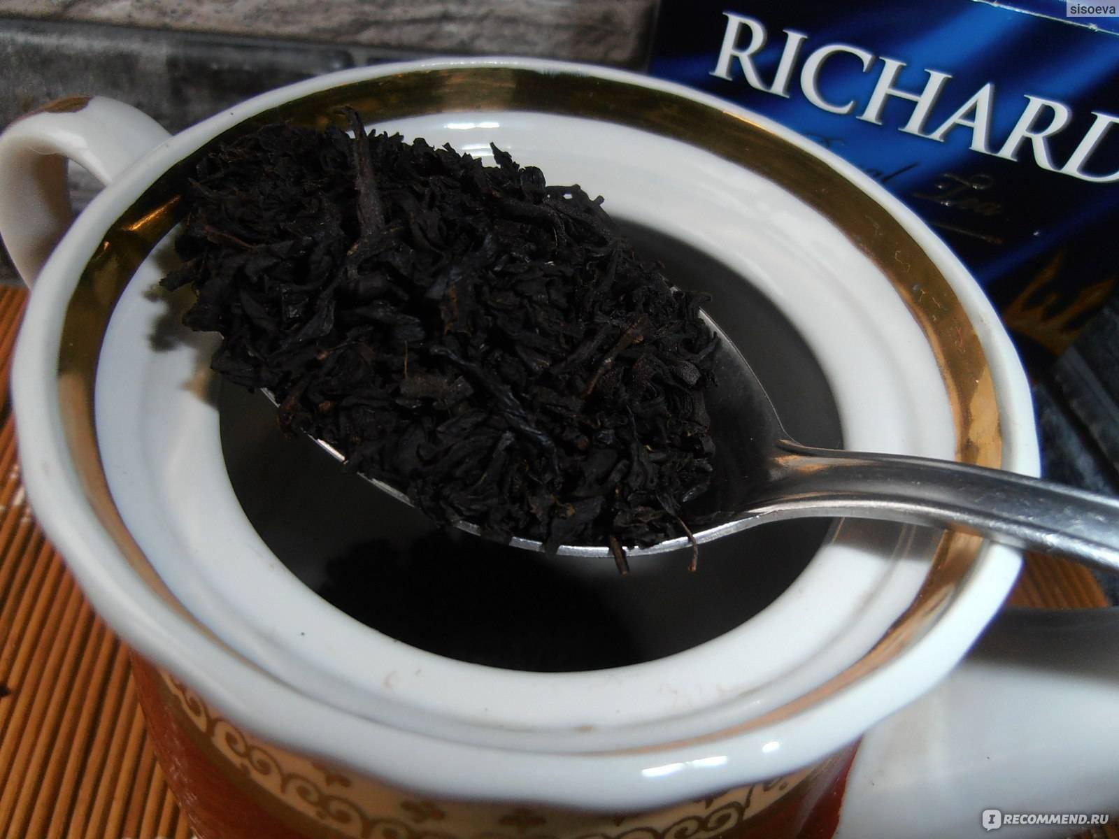 Черный чай с бергамотом - польза и противопоказания