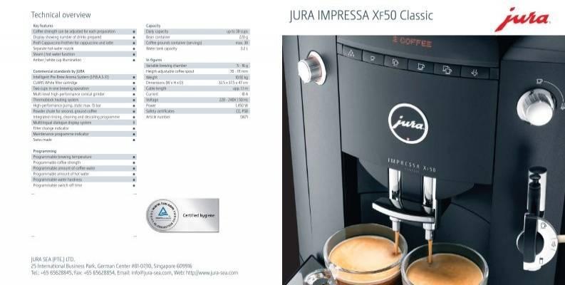 Jura impressa f50: инструкция и руководство на русском
