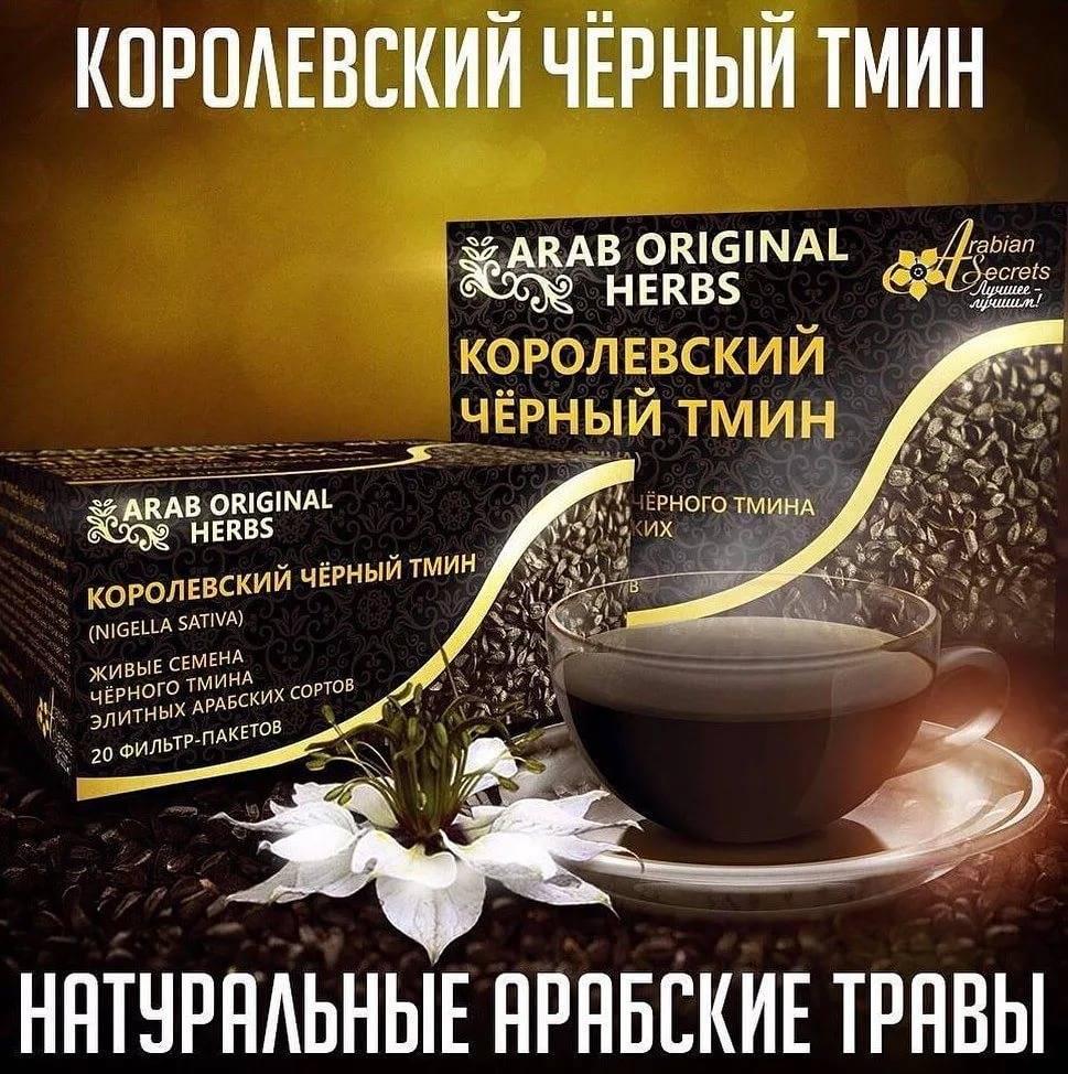 Чем полезны семена черного тмина и капсулы, а чем опасны: рекомендации и рецепты