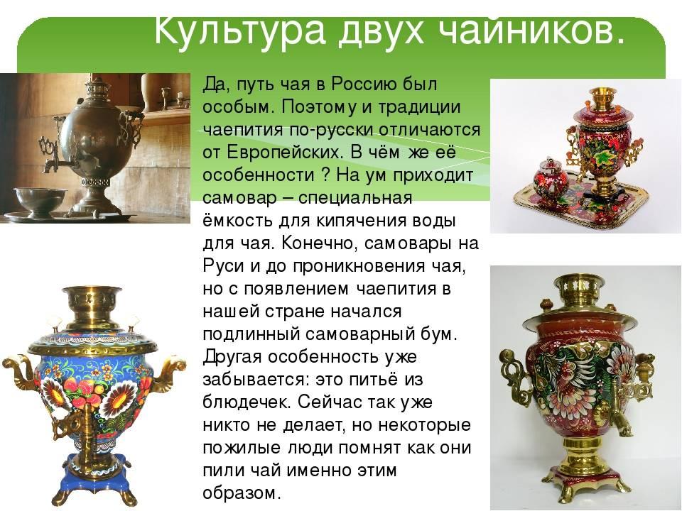 8 национальных традиций русского чаепития