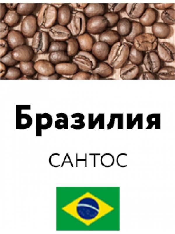 Santos (сантос)