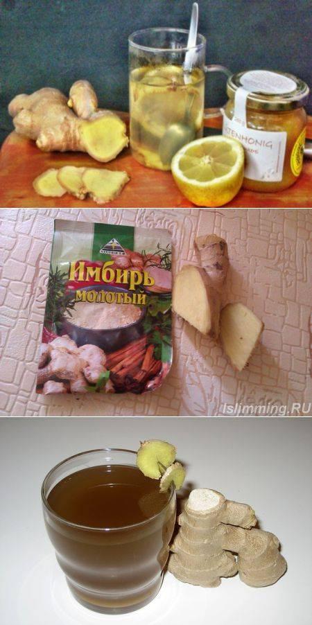 Имбирный чай для похудения - рецепты приготовления |