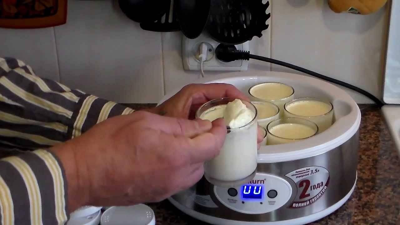 Как приготовить йогурт в йогуртнице: рецепт закваски, время приготовления | comp-plus.ru