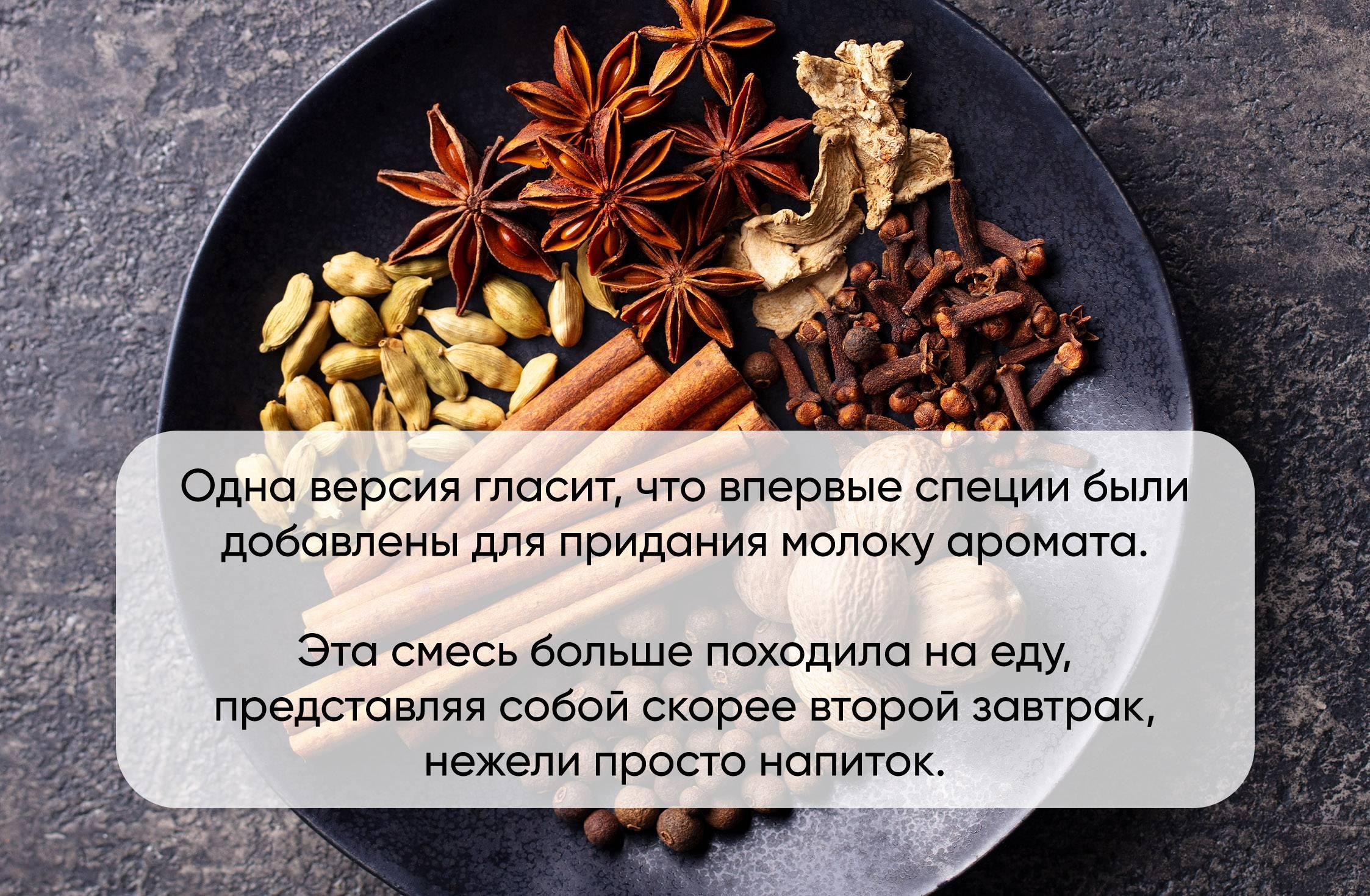 Полезные свойства кофе с кардамоном, рецепты приготовления