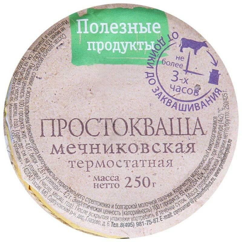 Илья мечников: простокваша и вакцинация | милосердие.ru