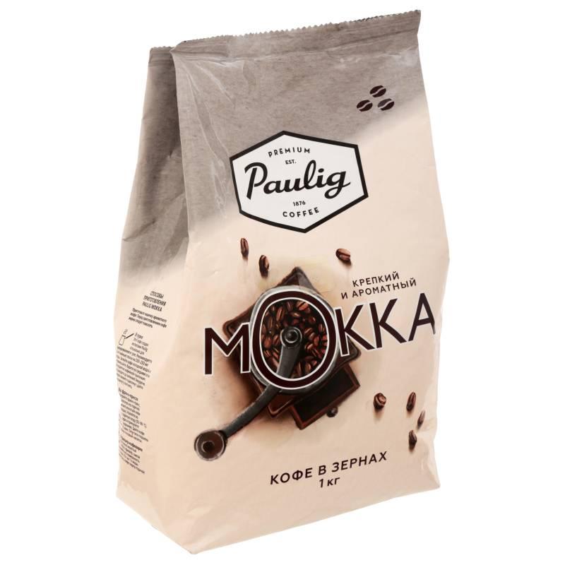 Обзор 8 видов популярного в Балтии кофе Паулиг