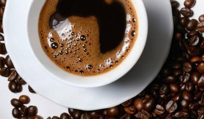 Почему кофе кислит